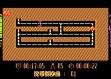logo Emulators CHANGE [ATR]
